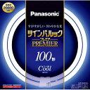 パナソニック 100形(97W) 丸形蛍光灯 クール色 1本入り ツインパルックプレミア FHD100ECWL [FHD100ECWL]