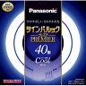 パナソニック 40形(41W) 丸形蛍光灯 クール色 1本入り ツインパルックプレミア FHD40ECWL [FHD40ECWL]