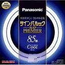パナソニック 85形(83W) 丸形蛍光灯 クール色 1本入り ツインパルックプレミア FHD85ECWL [FHD85ECWL]