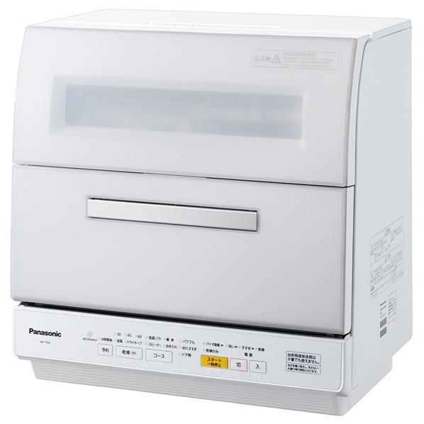 【送料無料】パナソニック 食器洗い乾燥機 ホワイト NP-TR9-W [NPTR9W]【RNH】