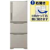 【送料無料】日立 【右開き】265L 3ドアノンフロン冷蔵庫 まんなか野菜冷蔵庫 ライトブラウン R-27GV T [R27GVT]【KK9N0D18P】【1201_flash】【10P03Dec16】
