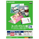 エレコム 高画質用スーパーファイン紙(A4、厚手、両面50枚) EJK-SRAPA450 [EJKSRAPA450]
