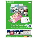 エレコム 高画質用スーパーファイン紙(A3、厚手、両面20枚) EJK-SRAPA320 [EJKSRAPA320]