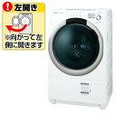 【送料無料】シャープ 【左開き】7.0Kgドラム式洗濯乾燥機 ホワイト系 ESS7AWL [ESS7AWL]