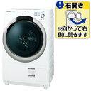 【送料無料】シャープ 【右開き】7.0kgドラム式洗濯乾燥機 ホワイト系 ESS7AWR [ESS7AWR]【KK9N0D18P】【1201_flash】【10P03Dec16】