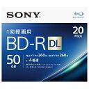 【送料無料】SONY 録画用50GB 2層 1-4倍速対応 BD-R追記型 ブルーレイディスク 20枚入り 20BNR2VJPS4 20BNR2VJPS4 【KK9N0D18P】