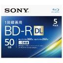 SONY 録画用50GB 2層 1-6倍速対応 BD-R追記型 ブルーレイディスク 5枚入り 5BNR2VJPS6 5BNR2VJPS6 【KK9N0D18P】