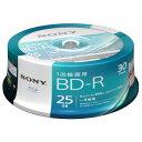 SONY 録画用25GB 1層 1-4倍速対応 BD-R追記型 ブルーレイディスク 30枚入り 30BNR1VJPP4 [30BNR1VJPP4]