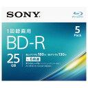 SONY 録画用25GB 1層 1-6倍速対応 BD-R追記型 ブルーレイディスク 5枚入り 5BNR1VJPS6 5BNR1VJPS6 【KK9N0D18P】