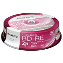 SONY 録画用25GB 1層 1-2倍速対応 BD-RE書換え型 ブルーレイディスク 20枚入り 20BNE1VJPP2 [20BNE1VJPP2]【KK9N0D18P】