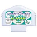バンダイ カラオケランキンパーティ ミュージックメモリ J-POP MINT ミユ-ジツクメモリJ-POPMINT [ミユ-ジツクメモリJ-POPMINT]