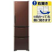 【送料無料】日立 【右開き】315L 3ドアノンフロン冷蔵庫 真空チルド まんなか野菜冷蔵庫 クリスタルブラウン R-S3200GV XT [RS3200GVXT]【KK9N0D18P】