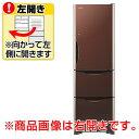 【送料無料】日立 【左開き】315L 3ドアノンフロン冷蔵庫 真空チルド まんなか野菜冷蔵庫 クリスタルブラウン R-S3200GVL XT [RS3200GVLXT]【KK9N0D18P】