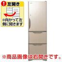 【送料無料】日立 【左開き】315L 3ドアノンフロン冷蔵庫 真空チルド まんなか野菜冷蔵庫 クリスタルシャンパン R-S3200GVL XN [RS3200GVLXN]【KK9N0D18P】【1021_flash】