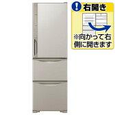 【送料無料】日立 【右開き】315L 3ドアノンフロン冷蔵庫 真空チルド まんなか野菜冷蔵庫 ライトブラウン R-K320GV T [RK320GVT]【KK9N0D18P】