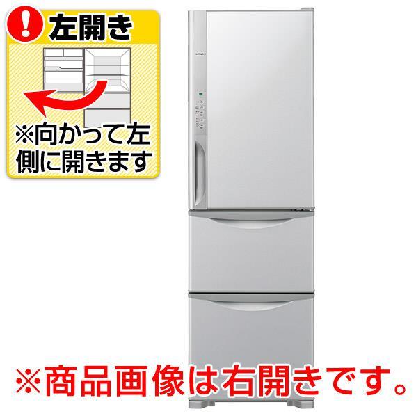 【送料無料】日立 【左開き】315L 3ドアノンフロン冷蔵庫 真空チルド まんなか野菜冷蔵庫 ライトシルバー R-K320GVL S [RK320GVLS]