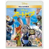 ������̵���ۥ�����ȡ��ǥ����ˡ�����������������ѥ� �����ȥԥ� MovieNEX ��Blu-ray/DVD�� VWAS6298 [VWAS6298]��0923_flash��