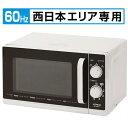 DR-M2014 [60Hz専用(西日本)] 製品画像