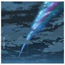 ユニバーサルミュージック RADWIMPS / 君の名は。 【CD】 UPCH-20423 [UPCH20423]
