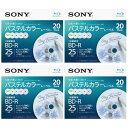 【送料無料】SONY 録画用25GB 1層 1-4倍速対応 BD-R追記型 ブルーレイディスク 20枚入り 4個セット 20BNR1VJCS4P4 20BNR1VJCS4P4