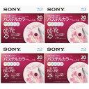 【送料無料】SONY 録画用25GB 1層 1-2倍速対応 BD-RE書換え型 ブルーレイディスク 20枚入り 4個セット 20BNE1VJCS2P4 [20B...