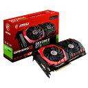 【送料無料】MSI グラフィックスボード GeForce GTX 1080 GAMING X 8G GEFORCE GTX1080 GAMINGX8G [GEFORCEGTX1080GAMINGX8G]