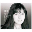 エイベックス 岡村孝子 / DO MY BEST II(初回限定盤) 【CD+DVD】 YCCW-10278/9/B [YCCW10278]【1201_flash】