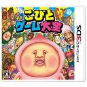 日本コロムビア こびとゲーム大全【3DS専用】 CTRPBK3J [CTRPBK3J]