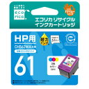 エコリカ CH562WA互換リサイクルインクカートリッジ カラー ECI-HP61C-V [ECIHP61CV]【NYOA】