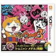 【送料無料】レベルファイブ 妖怪ウォッチ3 テンプラ【3DS専用】 CTRPBY4J [CTRPBY4J]