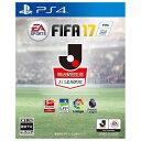 【送料無料】エレクトロニック・アーツ FIFA 17【PS4】 PLJM84067 [PLJM84067]