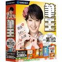 ソースネクスト 筆王Ver.21 フデオウVER21WD [フデオウVER21WD]【KK9N0D18P】