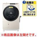 【送料無料】日立 【右開き】11.0kgドラム式洗濯乾燥機 ビッグドラム スリム シャンパン BD-SV110AR N [BDSV110ARN]