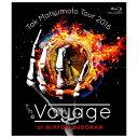 【送料無料】ビーイング Tak Matsumoto Tour 2016-The Voyage-at 日本武道館 【Blu-ray】 BMXS-5001 [BMX...