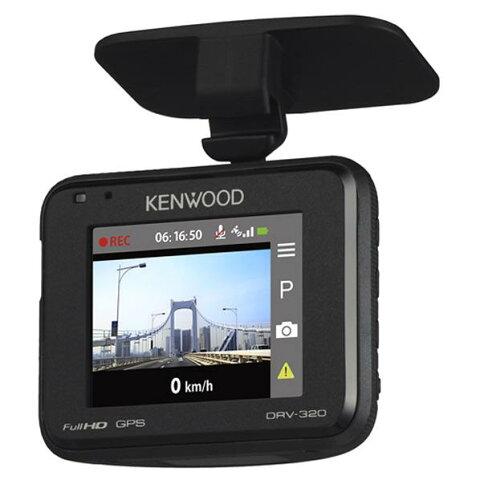 【送料無料】KENWOODケネックス スタンダード ドライブレコーダー ブラック DRV-320 [DRV320]【RNH】