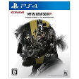 【送料無料】コナミデジタルエンタテインメント METAL GEAR SOLID V: GROUND ZEROES + THE PHANTOM PAIN【PS4】 VF020J1 [VF020J1]