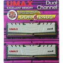 【送料無料】UMAX デスクトップ用DDR4メモリ DDR4-2400(16GB×2枚) ホワイト DCDDR4-2400-32GB HS [DCDDR4240... ランキングお取り寄せ