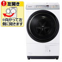 【送料無料】パナソニック 【左開き】10.0kgドラム式洗濯乾燥機 クリスタルホワイト NA-VX3700L-W [NAVX3700LW]【KK9N0D18P】【1201_flash】【10P03Dec16】