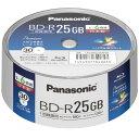 パナソニック 録画用25GB 片面1層 1-6倍速対応 BD-R追記型 ブルーレイディスク 30枚入り LM-BRS25MP30 LMBRS25MP30 【KK9N0D18P】