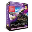 【送料無料】サイバーリンク PowerDirector 15 Ultimate Suite アカデミック版 POWERDIRECTOR15ULアカWD [POW...