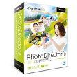 【送料無料】サイバーリンク PhotoDirector 8 Standard 通常版 PHOTODIRECTOR8STツウHD [PHOTODIRECTOR8STツウHD]【KK9N0D18P】【1201_flash】【10P03Dec16】
