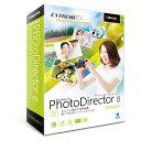 【送料無料】サイバーリンク PhotoDirector 8 Standard 通常版 PHOTODIRECTOR8STツウHD [PHOTODIRECTOR8STツウHD]【KK9N0D18P】