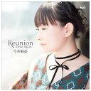 メディアファクトリー 今井麻美 / Reunion 〜Once Again〜【ライブ盤】 【CD DVD】 FVCG-1398 FVCG1398 【WMFS】