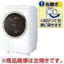 【送料無料】東芝 【右開き】11.0kgドラム式洗濯乾燥機 グランホワイト TW-117X5R(W) [TW117X5RW]【KK9N0D18P】