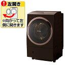 【送料無料】東芝 【左開き】11.0kgドラム式洗濯乾燥機 グレインブラウン TW-117X5L(T) [TW117X5LT]【KK9N0D18P】
