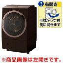 【送料無料】東芝 【右開き】11.0kgドラム式洗濯乾燥機 グレインブラウン TW-117X5R(T) [TW117X5RT]【KK9N0D18P】