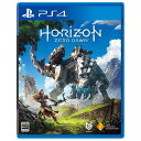 【送料無料】SIE Horizon Zero Dawn 初回限定版【PS4】 PCJS53019 [PCJS53019]