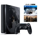 【送料無料】SIE PlayStation 4 FINAL FANTASY XV LUNA EDIT