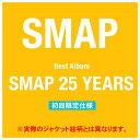 ビクターエンタテインメント SMAP / SMAP 25 YEARS(初回限定仕様) 【CD】 VICL-64693 [VICL64693]