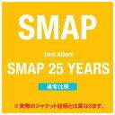 ビクターエンタテインメント SMAP / SMAP 25 YEARS 【CD】 VICL-64696 [VICL64696]